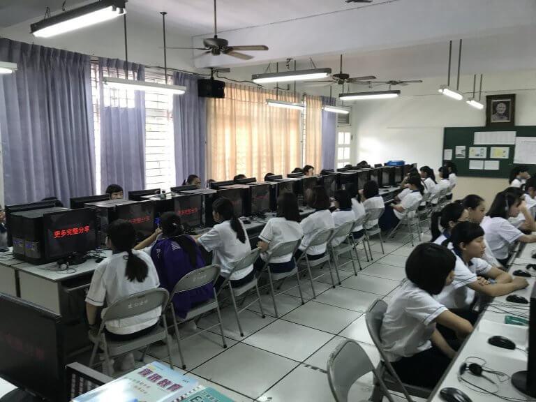 高速網路電腦教室