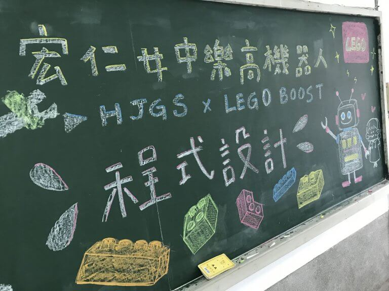 00宏仁女中開設樂高機器人程式設計課程