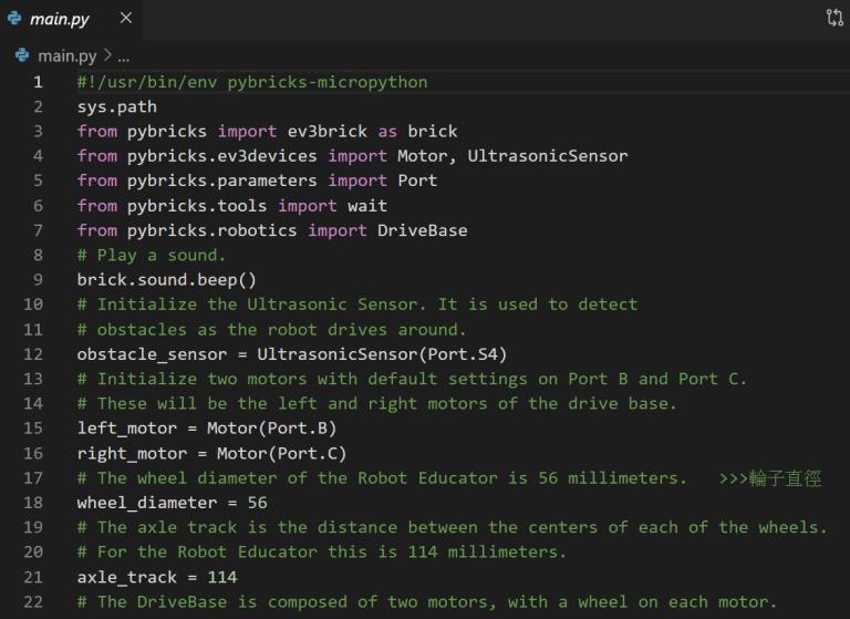 02樂高結合Python程式設計